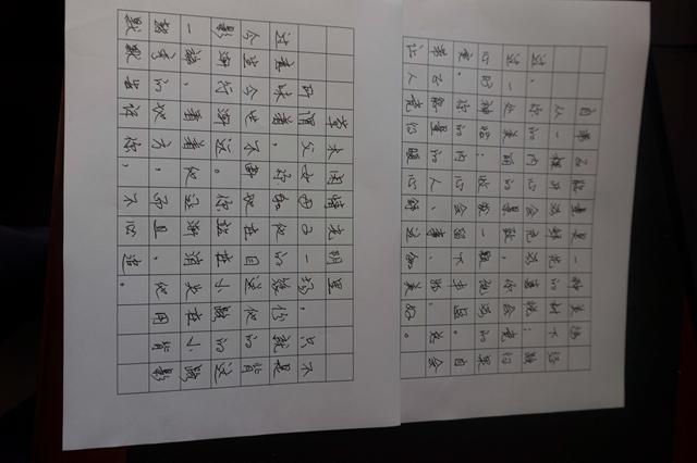 重阳节书法比赛